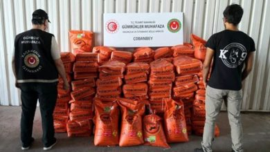 Photo of 3 bin 600 kilo potasyum nitrat ele geçirildi